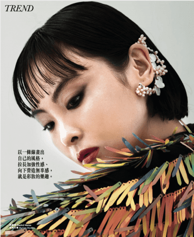 Marie Claire preview Beauty editorial with Myriam Moreno ear cuff. Silver and pearls.